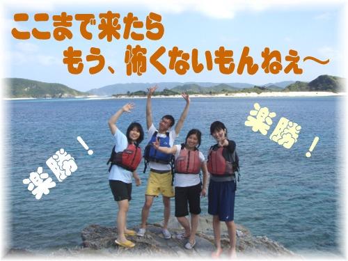 P2010128.mix 楽勝!