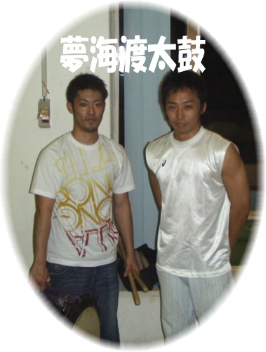 Picture1 講師:夢海渡太鼓