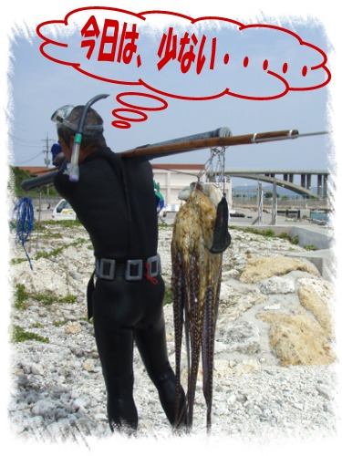 P4070027.mix漁師?