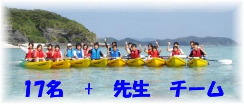 ② 集合 海