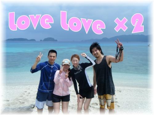 LoveLove×2