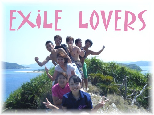 EXILE LOVERS