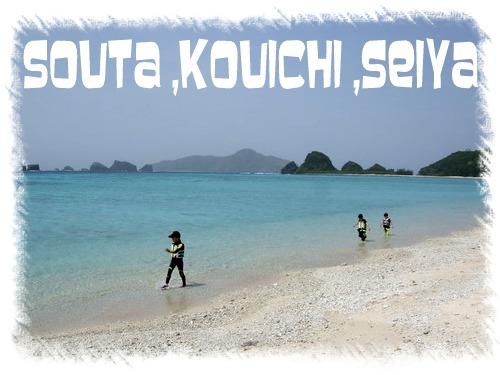 SOUTA,KOUICHI,.SEIYAmix