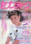 miyazawa14s.jpg