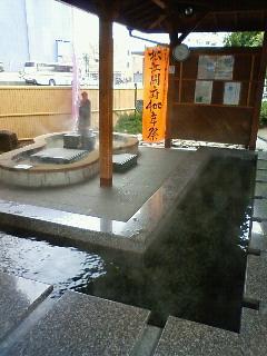 NEC_0491_20081209181407.jpg