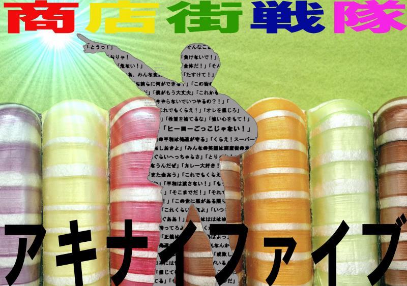 7月公演 チラシ画像(表)