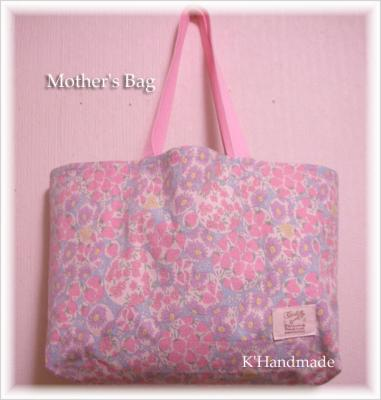 081229mothersbag.jpg