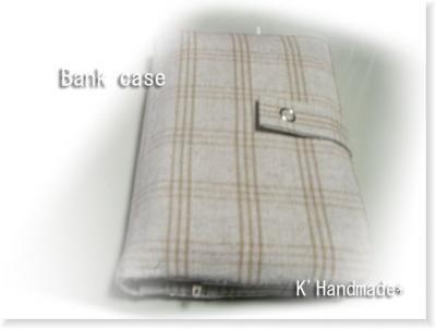 090116bankcase.jpg