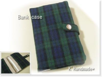 090121bankcase-.jpg