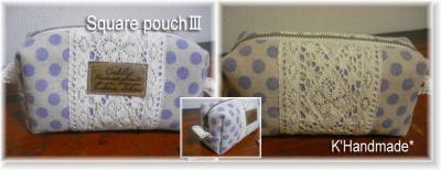 090902squarepouch3.jpg