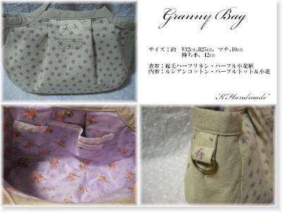 091121Pgrannybag-.jpg