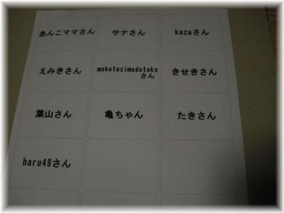 CIMG0483.jpg