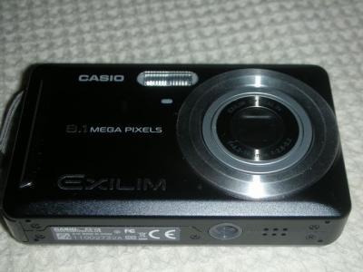 DSCN7330.jpg