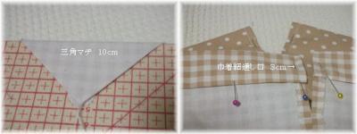 DSCN7379-.jpg