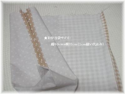 DSCN7380-.jpg