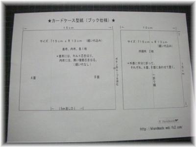 DSCN7500.jpg