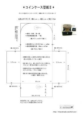 coincase-katagami.jpg