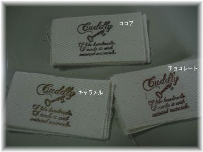 cuddly2.jpg