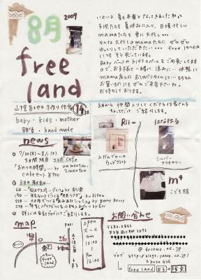 free-land-map.jpg