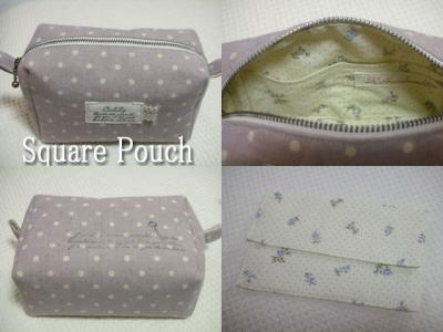squarepouch1.jpg