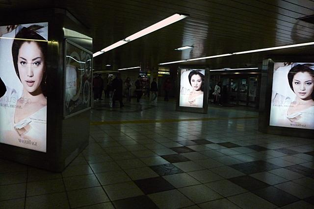 090306_001_新宿駅地下道