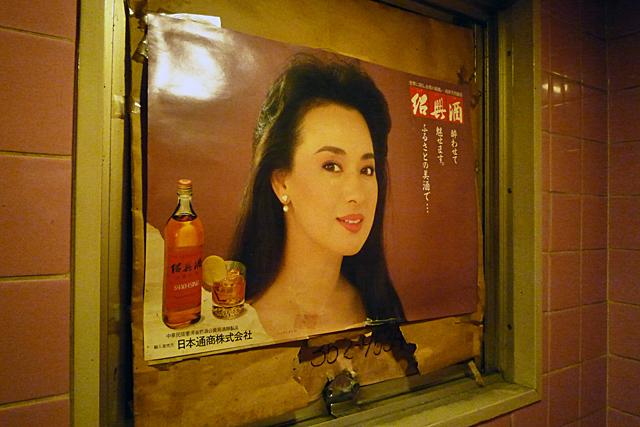 090313_001_味王_台湾料理