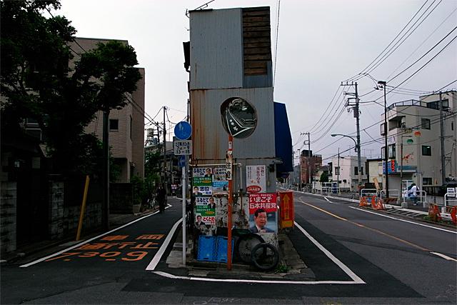090531_001_大谷口