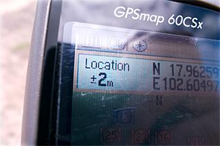 090719_011_GPS