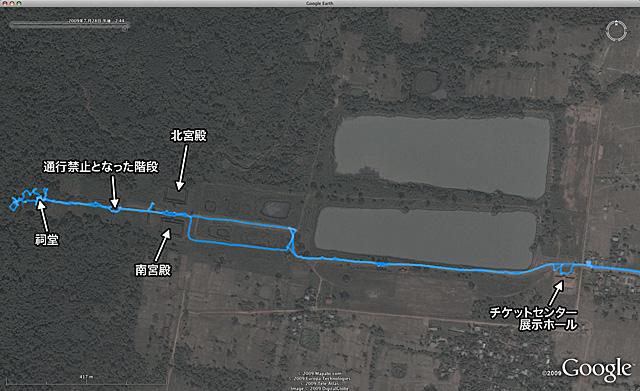 090809_GPS_006