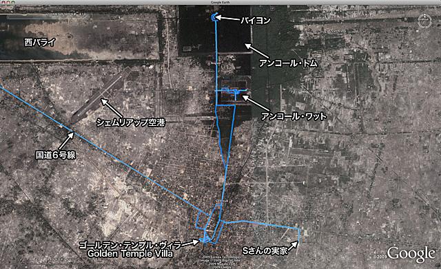 090809_GPS_011