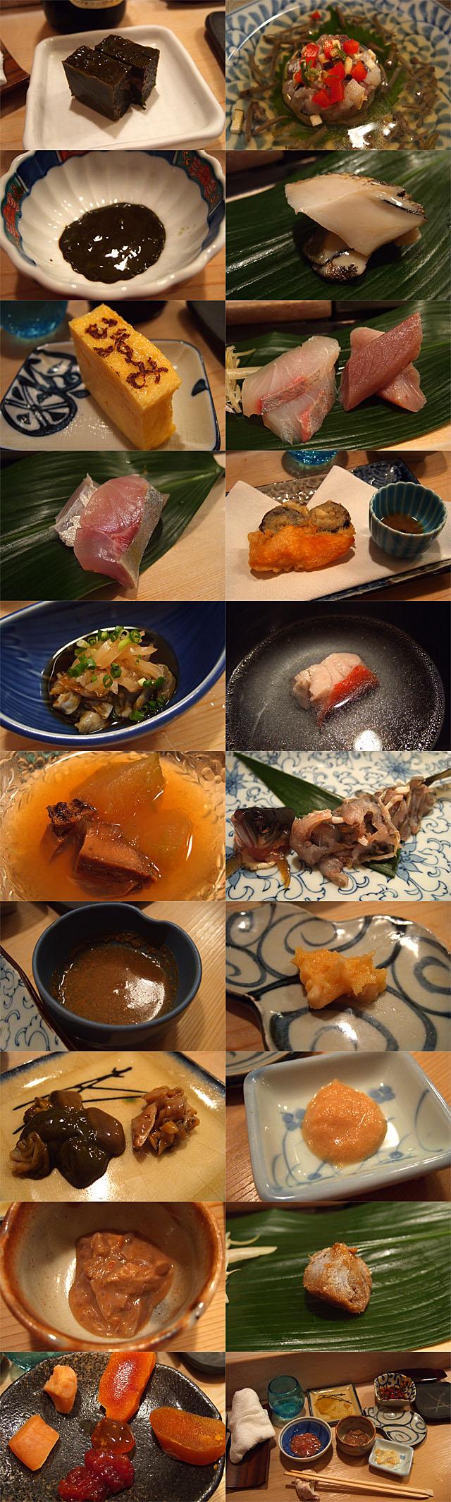 0908121_001_寿司いずみ