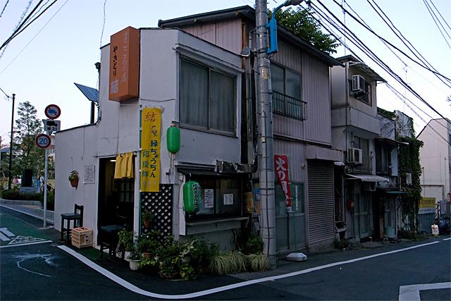 090926_002_新宿・富久町