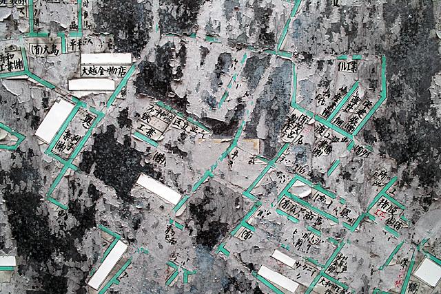 091004_005_町内地図