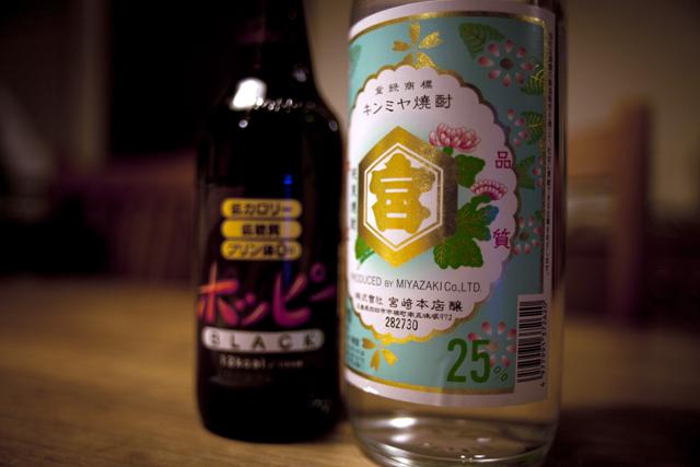 091021_001_キンミヤ焼酎