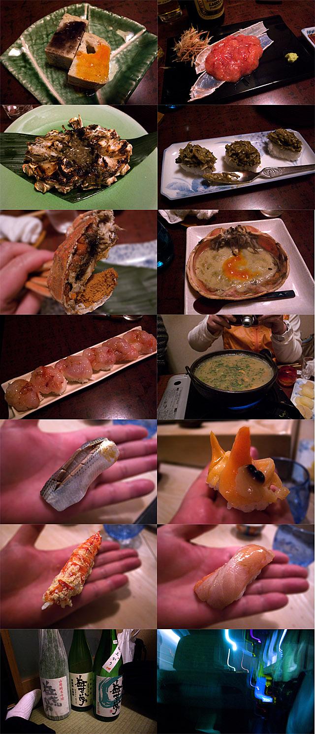 110219_001_寿司いずみ