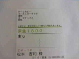 20090513123220