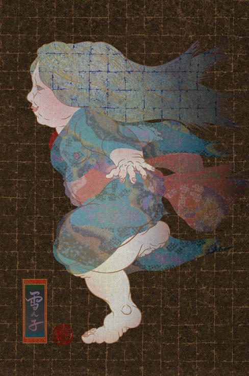 yuki2008-1204-2.jpg