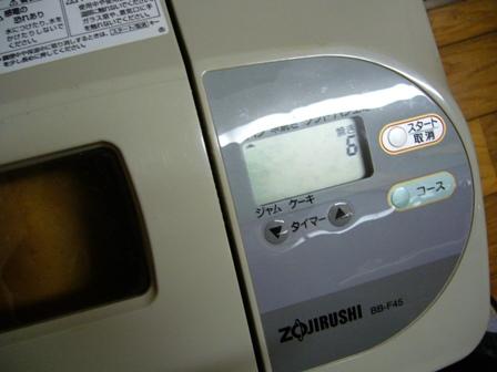 P1050226.jpg