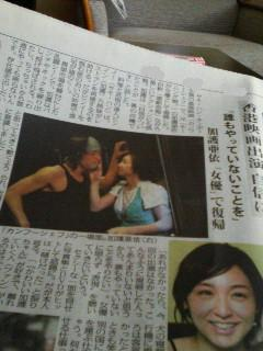 2009515news.jpg