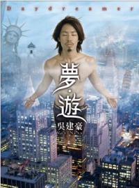 book1_20081231151040.jpg