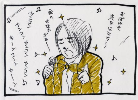 gold4-2.jpg