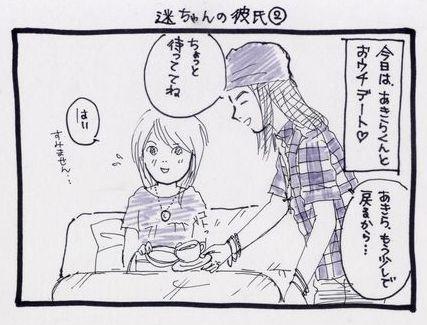 manga10-1.jpg