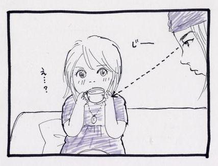 manga10-2.jpg