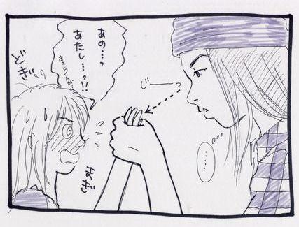 manga10-3.jpg