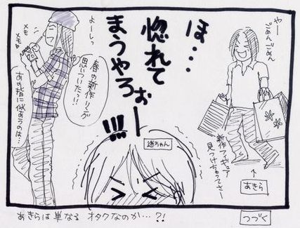 manga10-4.jpg