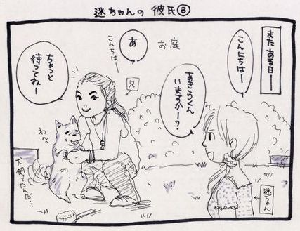 manga11-1.jpg