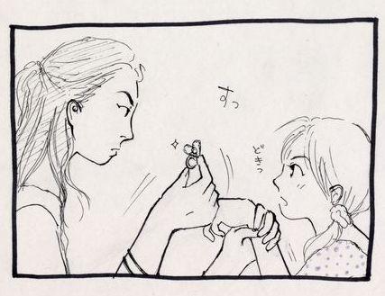 manga11-2.jpg