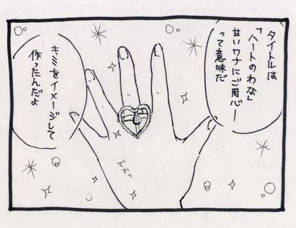 manga11-3.jpg