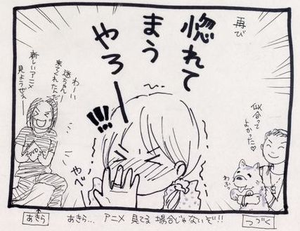 manga11-4.jpg