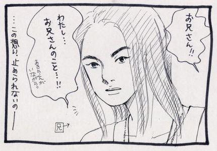 manga12-1.jpg
